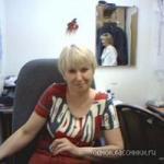 Крыжко Екатерина Дмитриевна