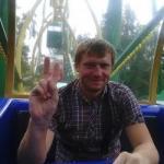 Лобода Сергей Александрович