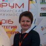 Мокеева Ирина Сергеевна