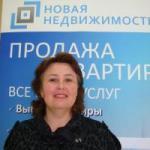 Анисимова Елена Евгеньевна