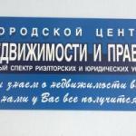 Ускова Наталья