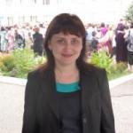 Кожина Ольга Васильевна