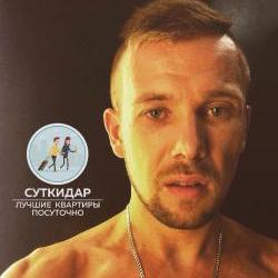 Анянов Михаил Петрович