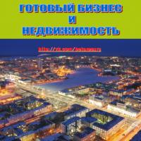 Новоженин Юрий Олегович