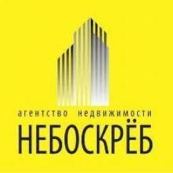 Клименко Елена Владимировна