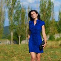 Цыганкова Любовь Геннадьевна