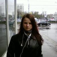 Тарабан Татьяна Юрьевна
