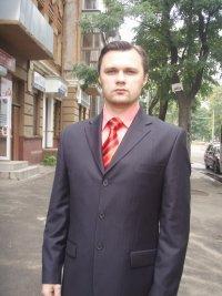 Севастьянов Олег