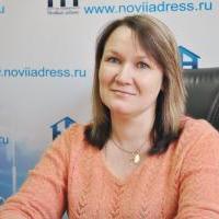Москалева Наталья