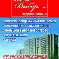 Ефимова Елена Сергеевна