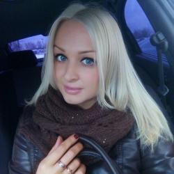 Бусахина Екатерина Игоревна