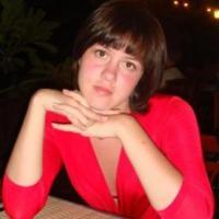 Калеканова Галина Сергеевна