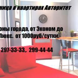 Дорохин Денис Юрьевич