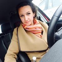 Ерина Валерия