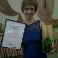 Арбузова Алина Николаевна