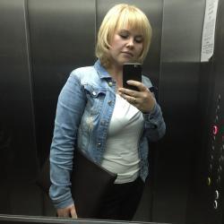 Анпилогова Ольга Владимировна