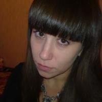 Сыроватская Александра Владимировна