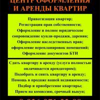 Проскурня Светлана Александровна
