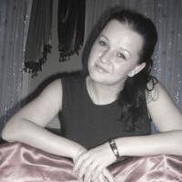 Ванюкова Ольга Васильевна