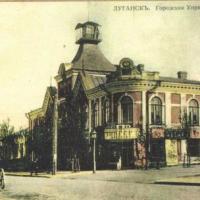 Жарская Светлана