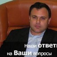 Бакулин Сергей Викторович