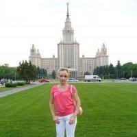 Мизгирева Наталья Владимировна