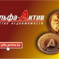 Вьюн Галина Александровна