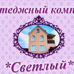 Кузн Алина
