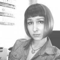 Колесник Юлия