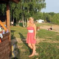 Ермакова Татьяна Евгеньевна