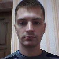 Шанин Александр Викторович