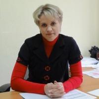 Фомина Лилия Александровна
