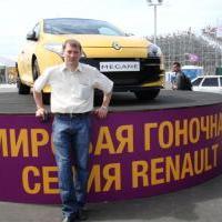 Костомаров Виталий Юрьевич