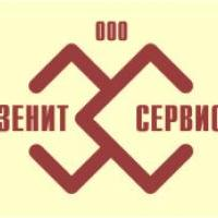 Гордиенко Николай Владимирович