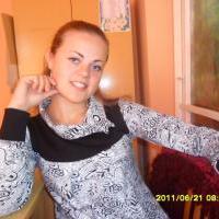 Самарцева Елена Александровна