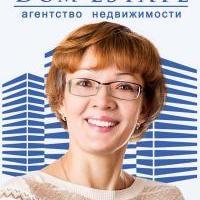 Буракова Ольга Герасимовна