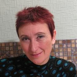 Когут Светлана Васильевна