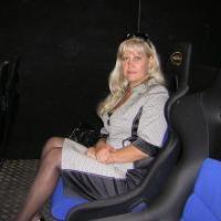 Лепина Ирина