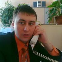 Федотов Денис