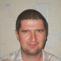 Стравойтов Александр Николаевич