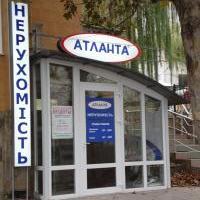 Атланта Ильичевск