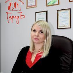 Ладик Евгения Игоревна