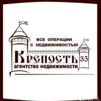 Соколова Анна Александровна