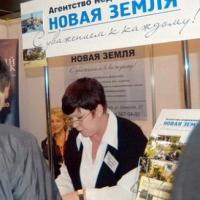 Волкова Ирина Анатольевна