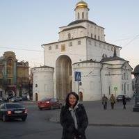 Ступенко Валентина