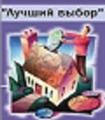Выборов Сергей Владимирович