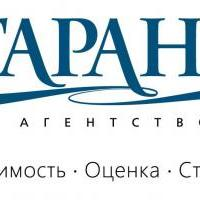 Долгова Сергей Викторович