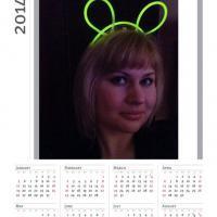 Лапина Анна Игоревна