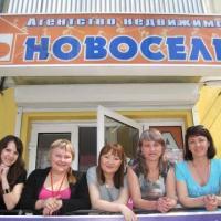 Новоселье Агентство Недвижимости