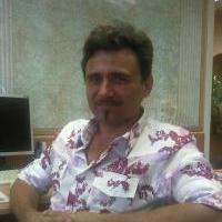 Гуцул Александр
